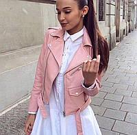 Куртка из єко-кожи пудра