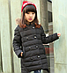 Зимнее пальто пуховик на девочку, фото 2