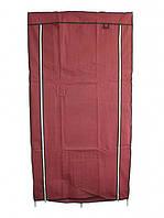 Шкаф тканевый складной для хранения одежды HCX Storage Wardrobe 8890, бордовый, фото 1