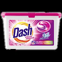 Гель-капсулы для стирки Dash Color Frische для цветного белья, 20 шт Германия