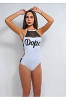 Слитный закрытый купальник Dope белый цвет в наличии размер S