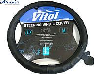 Кожаная оплетка на руль Vitol 39-41 см VLOD-L892 BK L
