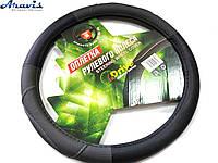 Оплетка чехол на руль авто 35-37 см 3978-BK/GYS софт тач черная с серым