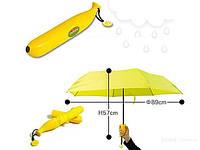 Зонт Банан , фото 1