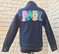 Джинсовая куртка на девочку 5-8 лет