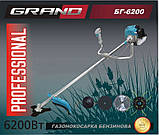 Бензокоса Grand БГ-6200 3 ножа + 2 шпули с леской + ранец. Триммер, фото 5