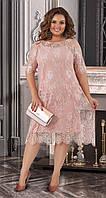 Нарядное светлое коктейльное кружевное платье большого размера, XXXL, пудра