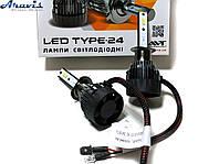 Автомобильные светодиодные LED лампы H1 Cyclone 5000K type 24 комплект для авто