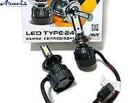 Автомобильные светодиодные LED лампы H7 Cyclone 5000K H7 type 24 комплект для авто