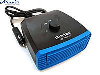 Тепловентилятор HX-H101 12V 120W MITCHELL