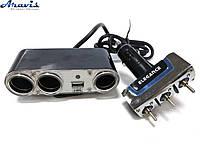 Тройник в прикуриватель с USB зарядкой 12V KST-0211