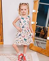 Плаття для дівчаток багато метеликів 077 (рожевий)PATY