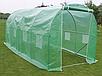 Садовая теплица тонель 10m2 с окнами 4x2,5м, фото 2