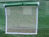 Садовая теплица тонель 10m2 с окнами 4x2,5м, фото 7