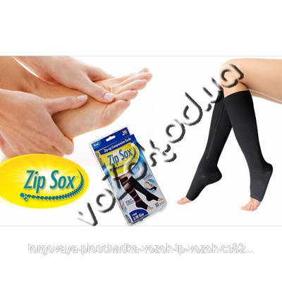 Лечебные компрессионные гольфы от варикоза Zip Sox (Зип Сокс) со ...