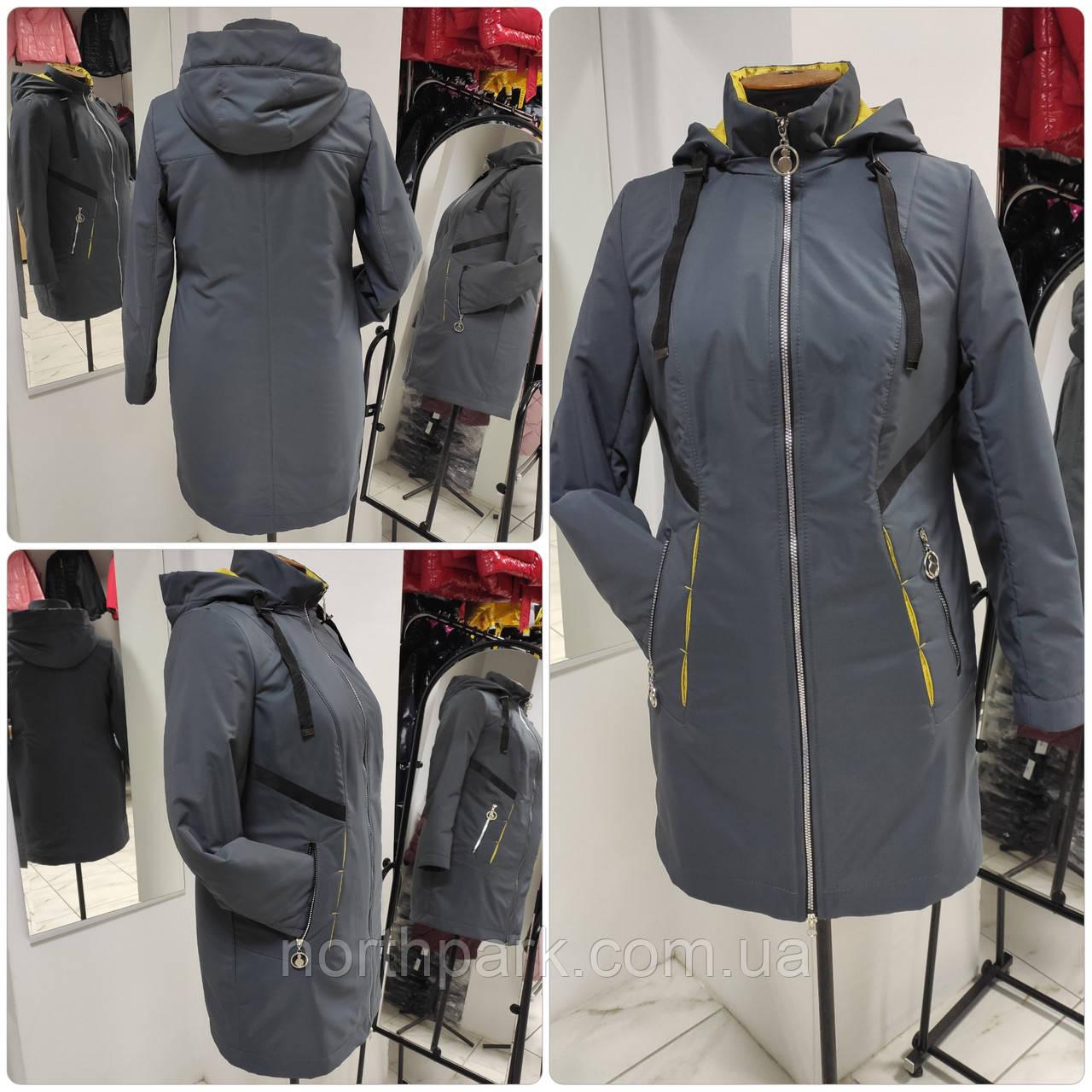 Женская демисезонная куртка-плащ больших размеров Solo SV-4