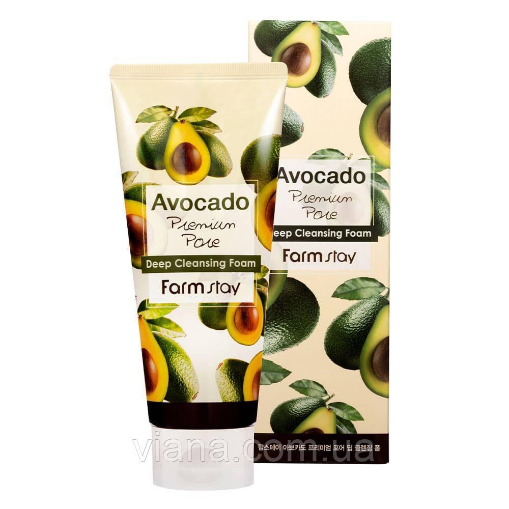Пенка для умывания FarmStay Avocado Premium Pore Deep Cleansing Foam 180 мл