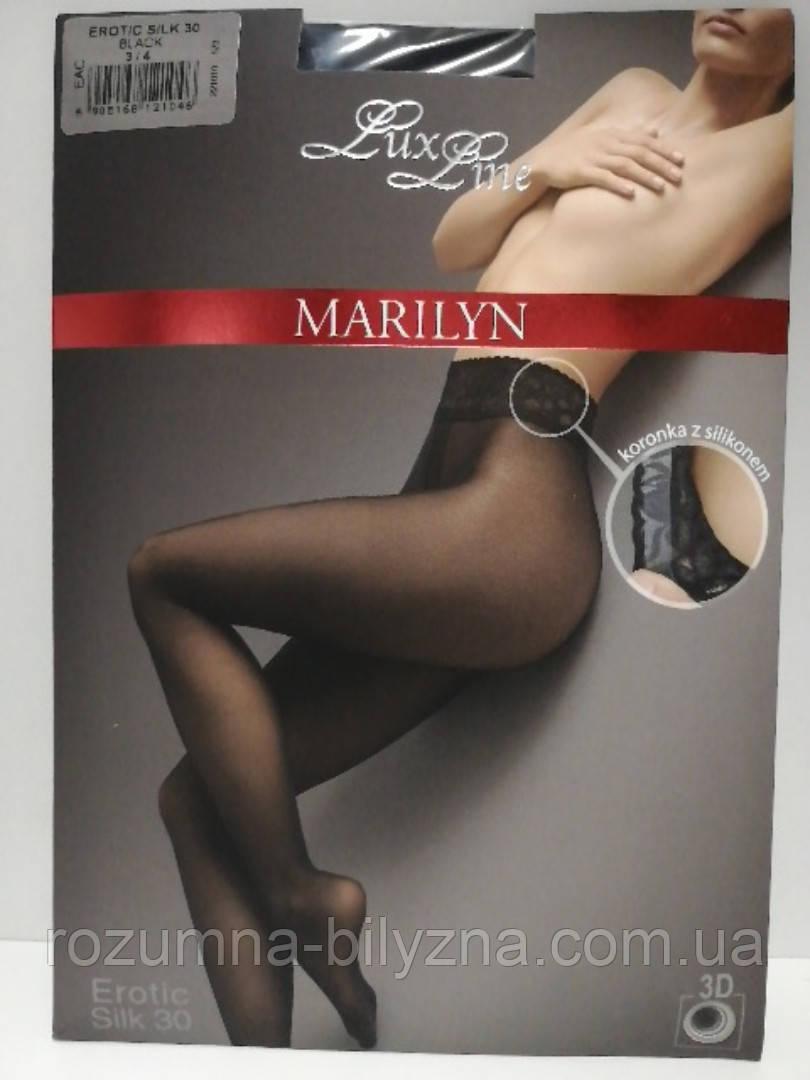 Колготи жіночі 30 den grigio. ТМ Marilynе. Польща. розмір: 1/2