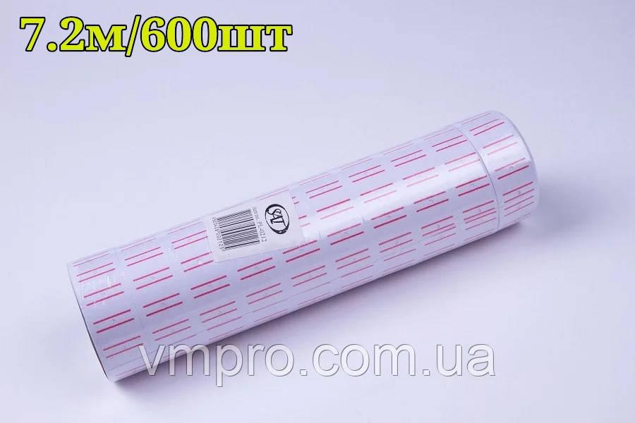 Ценники белые для этикет пистолета 12×21,4 mm (7.2m/600 шт), этикет-лента