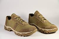 Тактические кроссовки облегченные, летние берцы МАХ кросс хаки