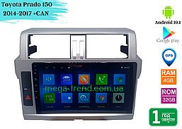 """Штатная магнитола Toyota Prado 150 2014-2017 (10"""") Android 10.1 (4/32)"""