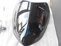 Обтекатель Honda CB600F