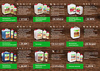Засоби для тривалого захисту деревини від біологічних руйнувань