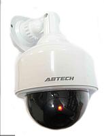 Муляж камеры видеонаблюдения купольная камера с мигающим диодом UKC 2000 белый