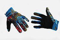 "Перчатки ""FOX"" FLEXAIR (mod:03166) (XL, синие)"