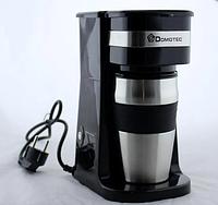 Кофеварка Domotec с Термостаканом Профессиональная MS 0709