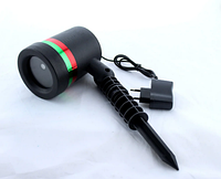 Лазерный проектор Star Shower Laser Light.
