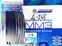 Поршневые кольца 4 поршень-комплекта Д-245 Кострома, 245-1004060-А ЗИЛ «Бычок»/МТЗ/МАЗ-4370