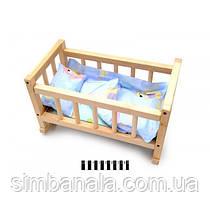 Деревянная игрушечная кроватка качалка для кукол с постелью ТМ Graisya, Украина