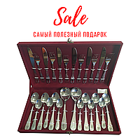 Оригинальный набор столовых приборов A-Plus ножи, ложки, вилки (26 шт.)