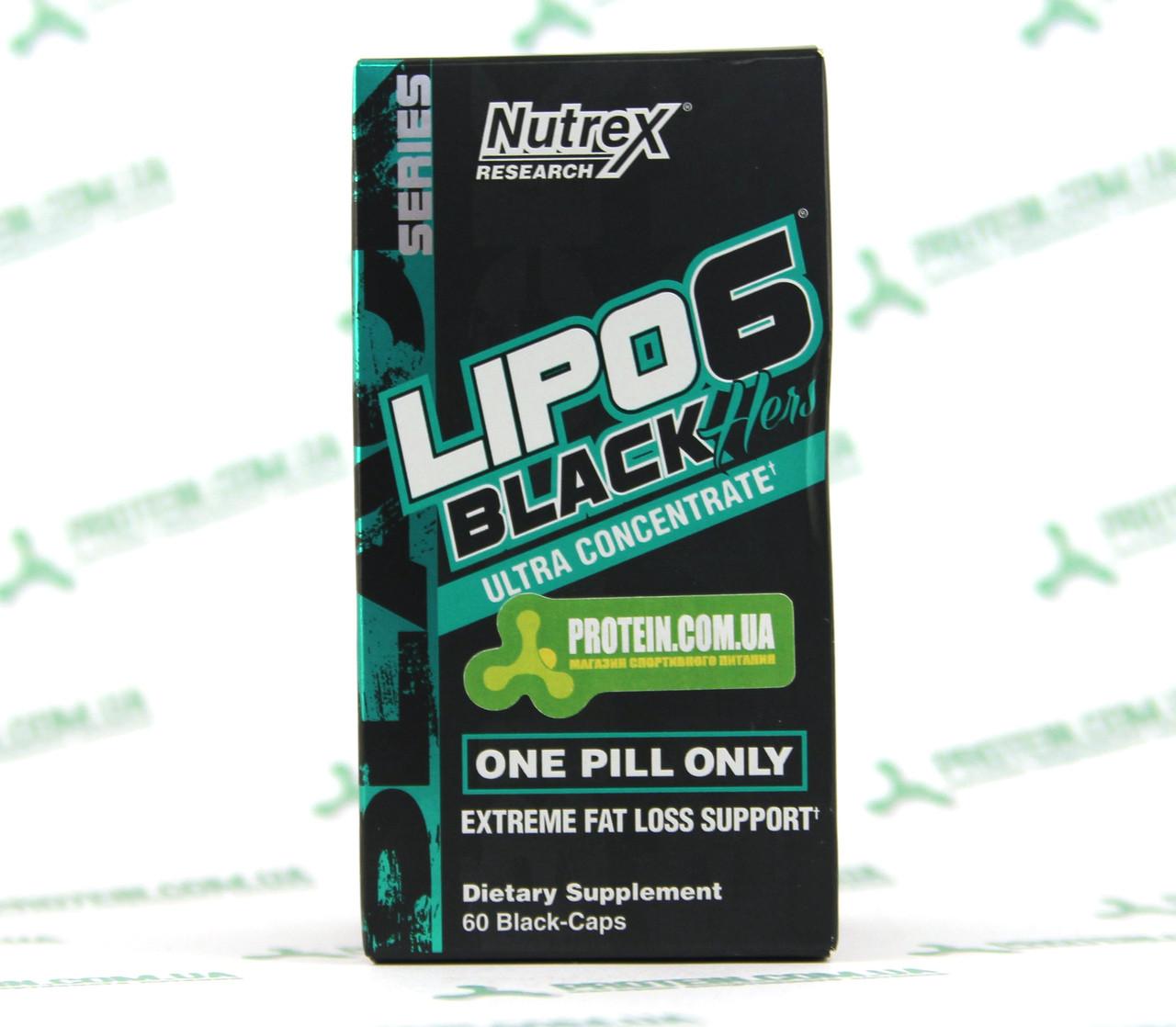 Жіросжігателя USA ORIGINAL! Nutrex Lipo 6 Black Hers Ultra Concentrate 60 капс