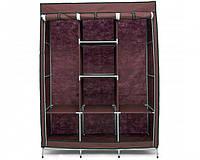 Тканевый шкаф складной на 3 секции HCX 88130 Brown