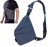 Мужская сумка  Cross body мессенджер через плечо