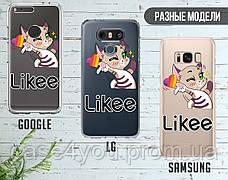 Силиконовый чехол для Samsung A205 Galaxy A20 Likee (Лайк) (13018-3109), фото 3