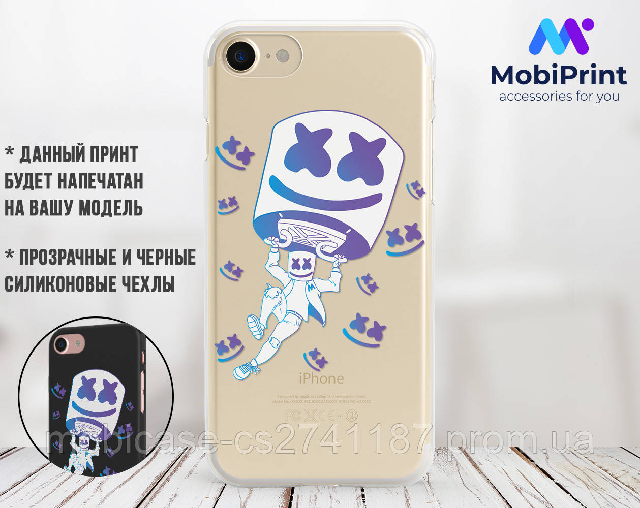 Силиконовый чехол для Apple Iphone 11 Pro Marshmello Fortnite (Маршмеллоу Фортнайт)  (4028-3112)