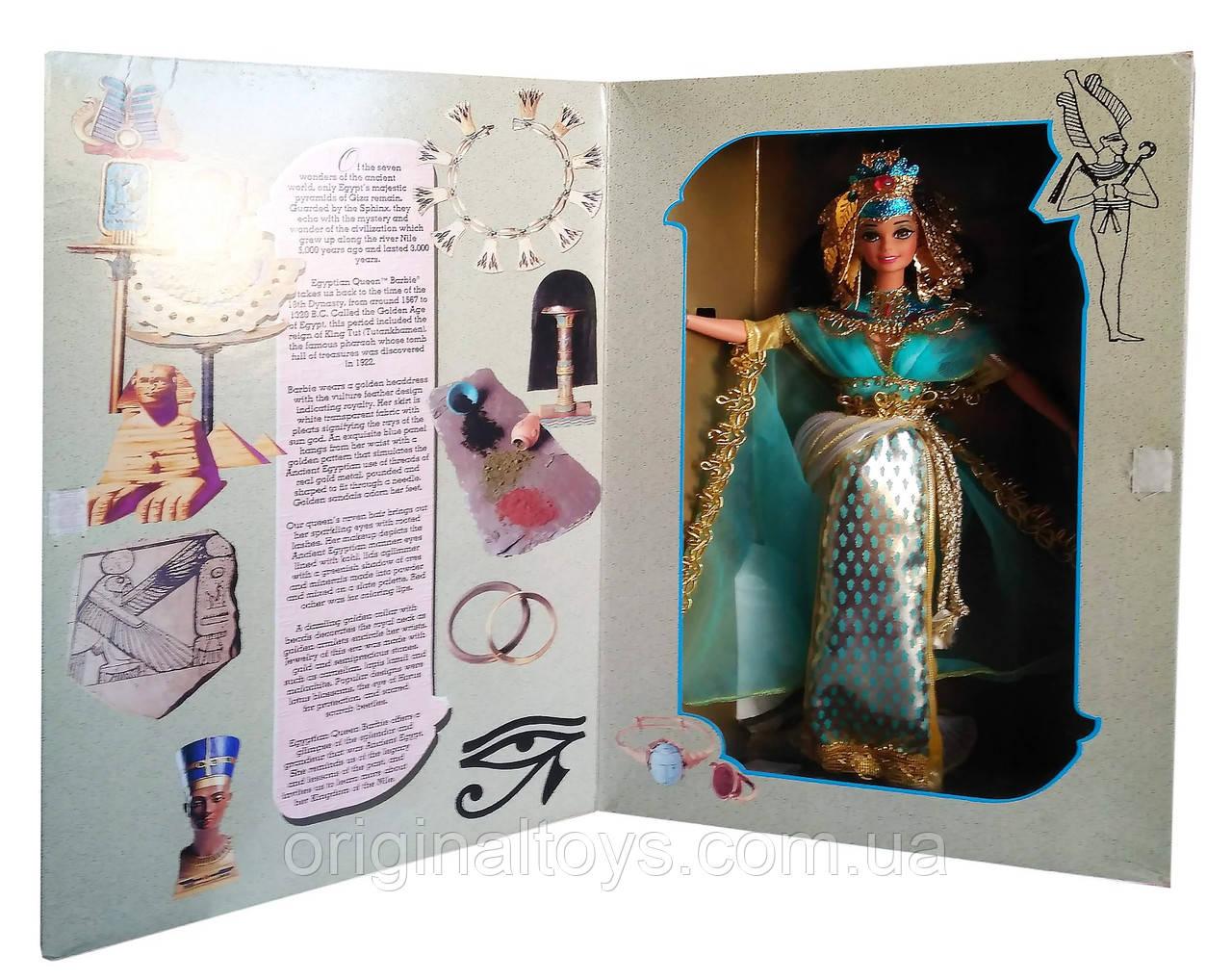 Коллекционная кукла Барби Королева Египта Barbie Egyptian Queen Great Eras 1993 Mattel 11397