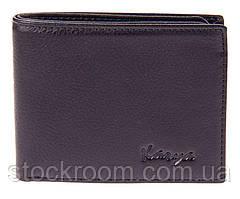 Портмоне мужское KARYA 17109 кожаное Черное, Черный