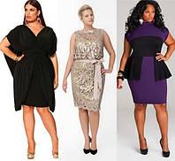 Женская одежда больших размеро...