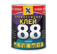 88 клей профессионал СR2402 Химик-Плюс 620 г (0,8л)