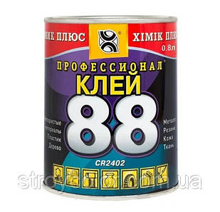 88 клей профессионал СR2402 Химик-Плюс 620 г (0,8л) (Клей неопреновый)