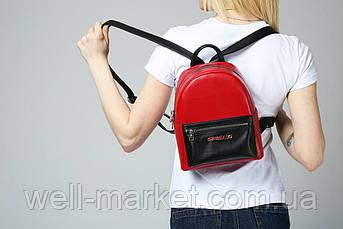 Классический  рюкзак