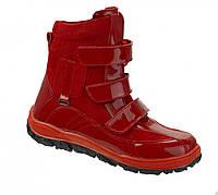 Ботинки зимние ортопедические Sursil Ortho (Сурсил Орто) красные 4175-4