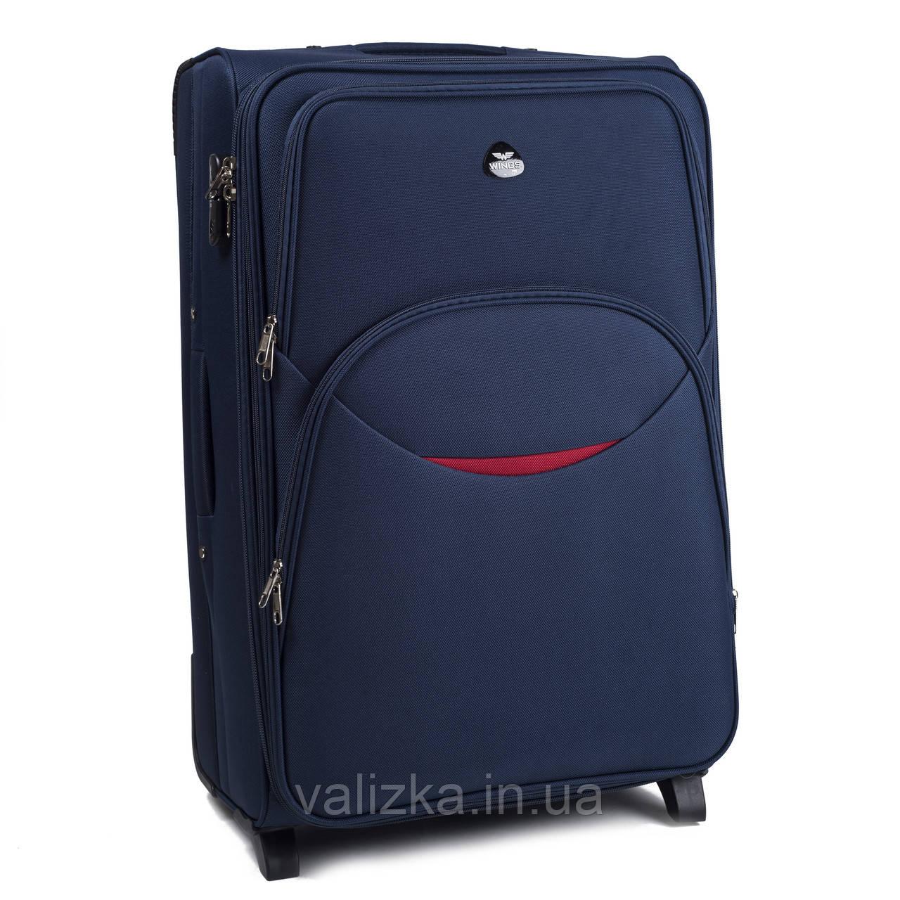 Текстильный чемодан большого размера на 2-х колесах Wings 1708 темно-синего цвета.