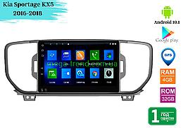 "Штатная магнитола Kia Sportage KX5 2016-2018 (9"") Android 10.1 (4/32)"