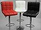 Барний стілець HOKER BONRO В 628 з Підставкою для ніг(120 кг навантаження) Різні кольори, фото 6