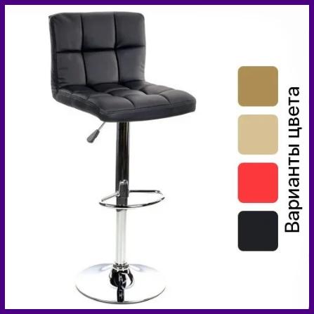 Барний стілець HOKER BONRO В 628 з Підставкою для ніг(120 кг навантаження) Різні кольори
